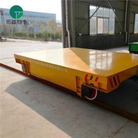 电动四轮平板搬运车 起重装配吊装配套转运轨道平车
