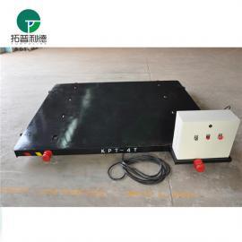 KPT系列拖链供电式轨道平板车 电动升降平台车 物料输送车