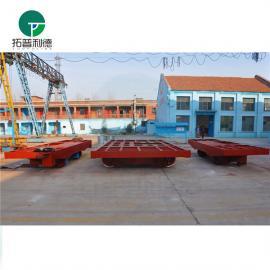 喷砂房 喷漆房常用设备KPT拖缆供电式轨道平车 厂家热销