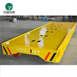 KPT系列拖链供电式电动平板车 电动升降平台车 拖缆小车