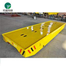 拖电缆电动平车 搬运工具车 适用于各类车间大型物品搬运运输