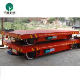 平板拖车 5T轨道式平板小车牵引过跨运输 拖缆线电动平板小车