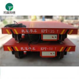 喷烤生产线配套设备转运输工件 场地轮胎拖车 拖电缆线电动平车
