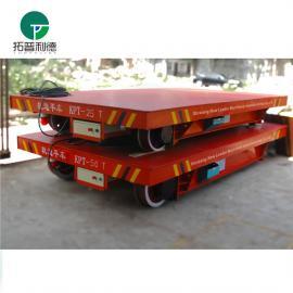 简易小型三相交流电机电缆轨道平板车 KPT机械搬运地平车图纸
