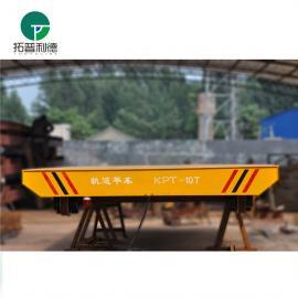定制生产轨道平板小车搬运设备配套生产线转运输小车