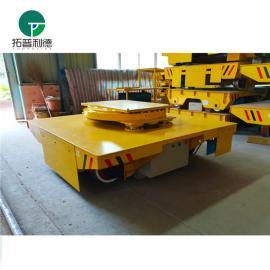 转运输圆柱形物体工件加装V型架设备的轨道平板车