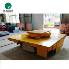 重型平板手推车 拖缆供电式电动平板车 KPT系列轨道平车