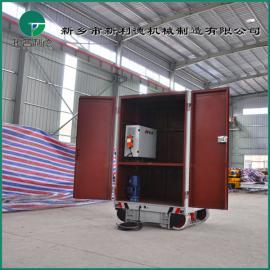 烤漆车间喷漆房专用拖缆供电式电动平板车 电式轨道平车