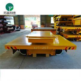 新利德机械供应KPT-10T电缆线轨道电动平板车地爬车