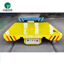 5T铝业渣包电动平板车 蓄电池电动地轨平板车新利德机械