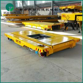 搬运电力电缆设备有轨平车 新利德定制 电动平板车过跨车结构