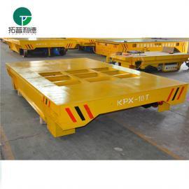 厂家供应蓄电池供电式电动平板车 重型无动力手推平板车