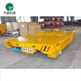 销售新利德生产用于炼钢厂转运钢包钢水的轨道电动平车搬运设备