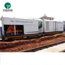 配套生产线工件对接旋转 蓄电池轨道平板车牵引式平板车