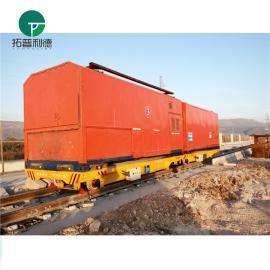 蓄电池重型轨道小车|可充电电动平板车|转弯式电瓶地轨车