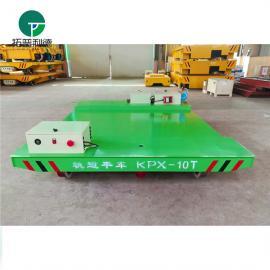 供应新利德生产用于物流系统载重量大的搬运设备轨道电动平车