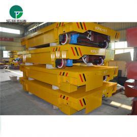 新利德机械运输煤炭行业物料的蓄电池轨道电动平板车