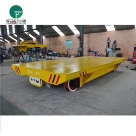 供应新利德生产用于港口转运集装箱的搬运设备轨道电动平车