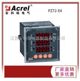 供应智能三相电流表 促销产品