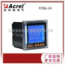 三相电流表 PZ80-AI3 安科瑞品牌产品 质量好