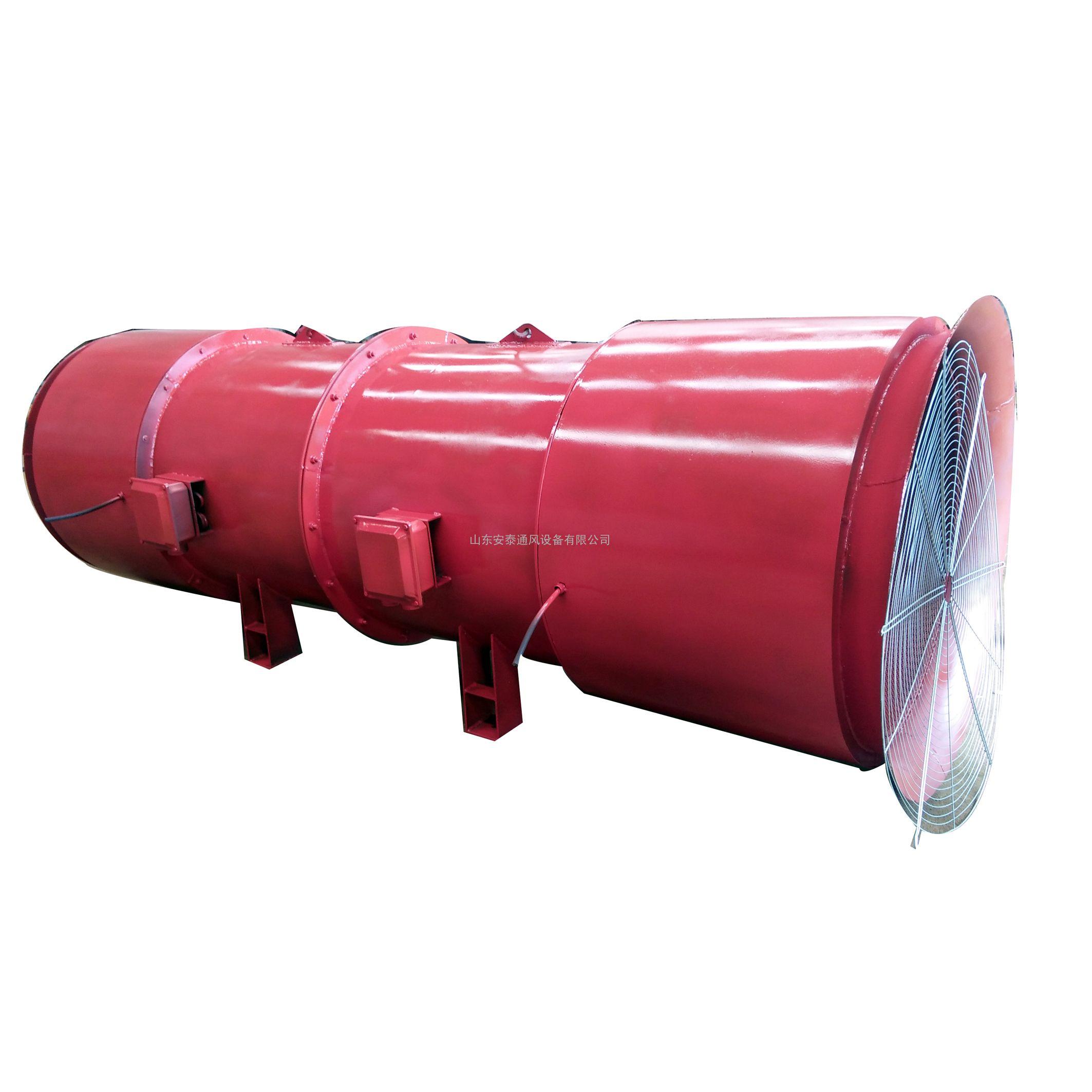 安泰风机 降低噪音污染源 气动噪声小