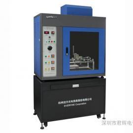 杭州远方YFB-500A灼热丝试验仪深圳代理商