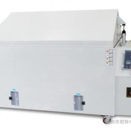 杭州远方YFS-1300_盐雾试验箱深圳代理商