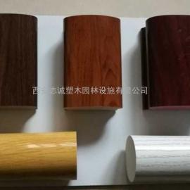木纹热转印高分子PVC楼梯扶手北京陕西生产厂家直销,品质保证