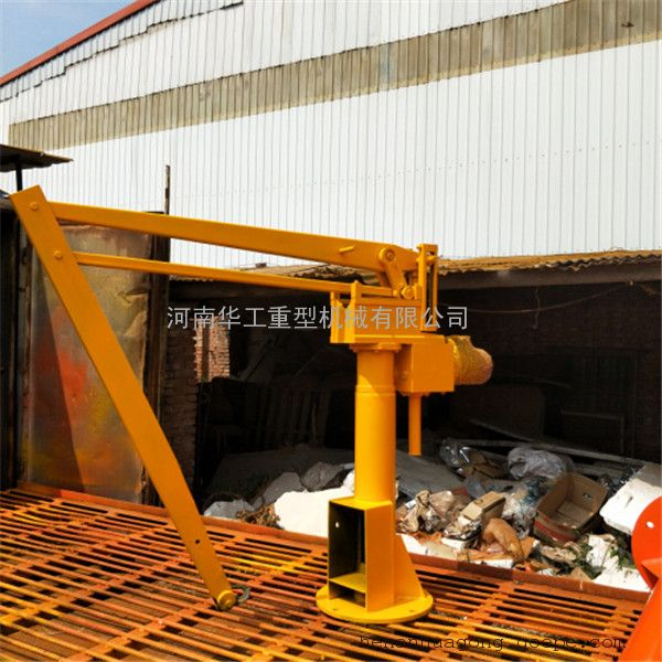 PJ020-PJ100折臂吊运机 300公斤旋转固定平衡吊 移动式 长垣厂家