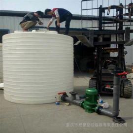 15吨尿素储罐 15立方尿素桶厂家