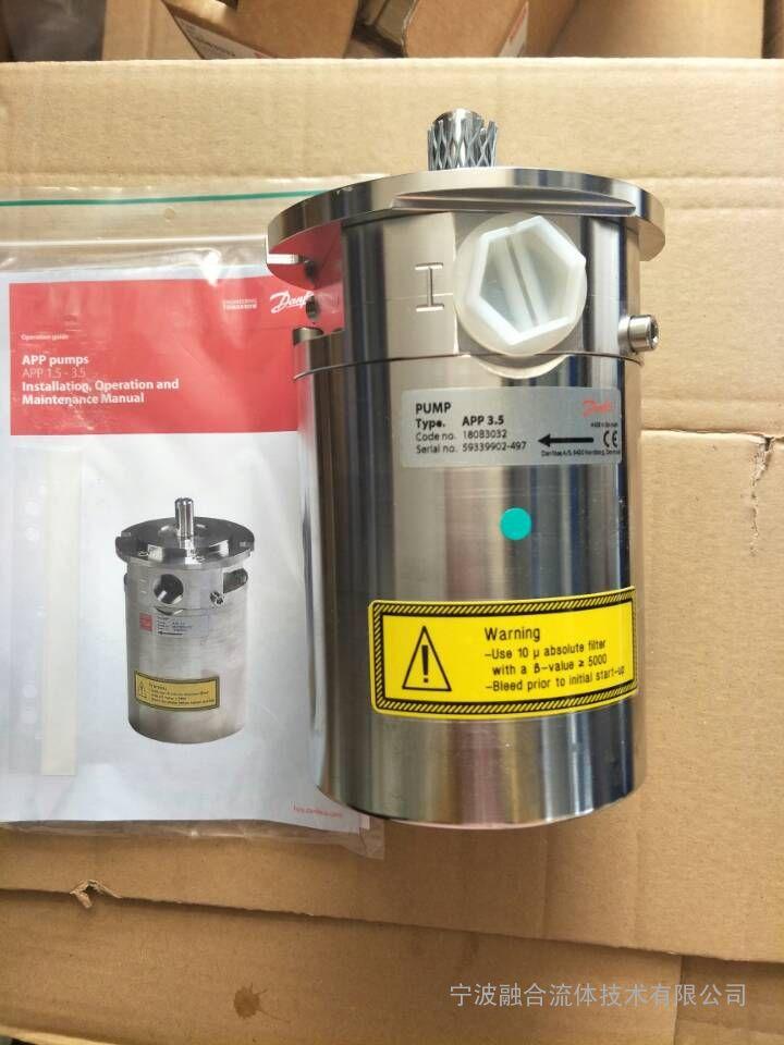 DANFOSS APP3.5 180B3032 高压水泵 不锈钢