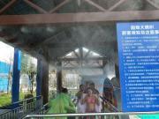 游乐场喷雾降温设备-游乐园人造雾景观工程-嘉鹏雾森设备精品