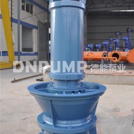 水利排水项目用大流量QZB潜水轴流泵