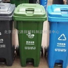 河北保定-雄安新区塑料垃圾桶批发