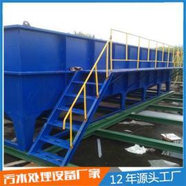快速沉淀池 斜板沉淀池 斜管沉淀器装置