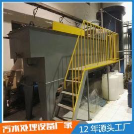 工业污水预处理设备除SS杂质溶气气浮机 一体化气浮机