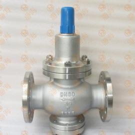 快装沸点减压阀 快装气体减压阀 316L卫生级减压阀