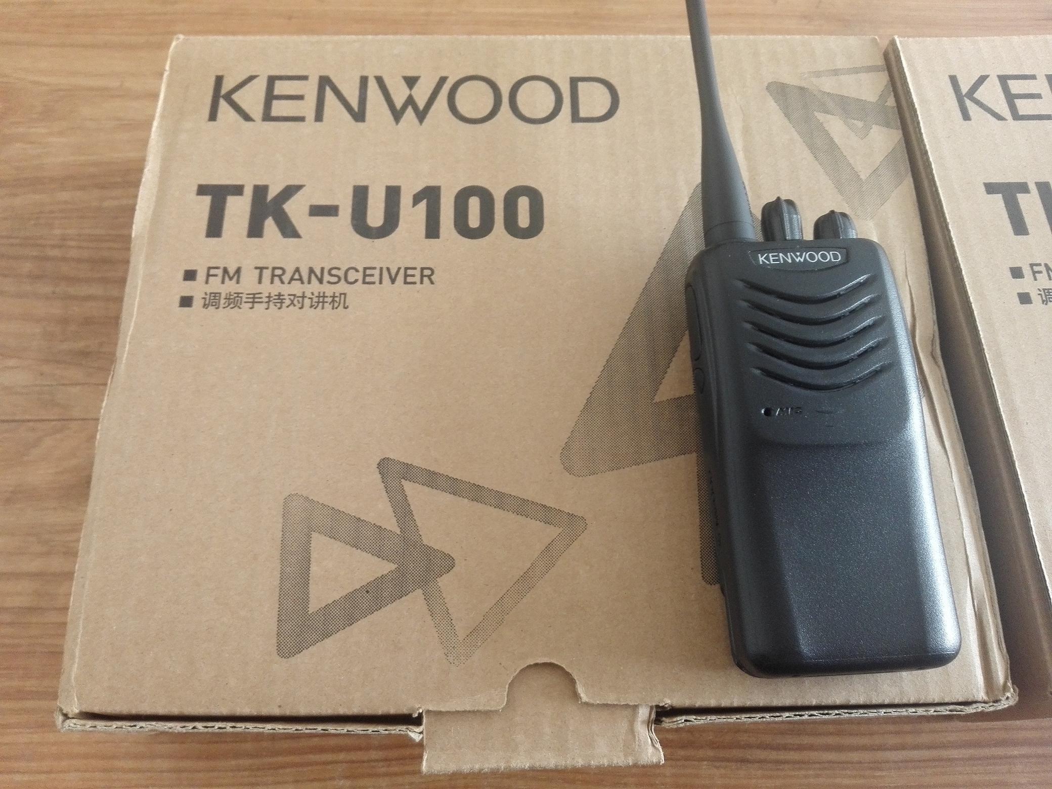 建伍TK-U100超小型商用无线对讲机正品供应