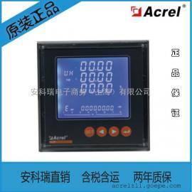 安科瑞智能电表ACR220EL/M多功能表 一路模拟量 多功能电力仪表