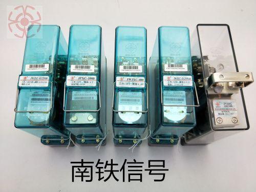 JSBXC-850 时间继电器