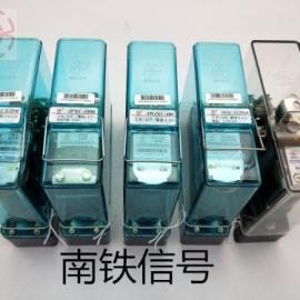 JWXC-H340 JWXC-H600 无极继电器