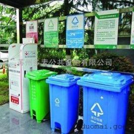 苏州垃圾分类栏-吴中区垃圾分类-苏州垃圾分类指示栏