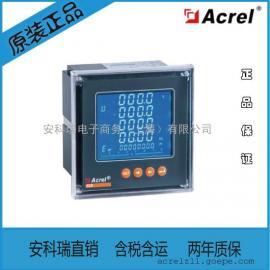 安科瑞多功能电力仪表 ACR320EL/D最大需量表 智能电能表
