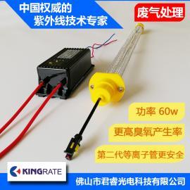 君睿 废气处理高能等离子管带电源独有专利技术