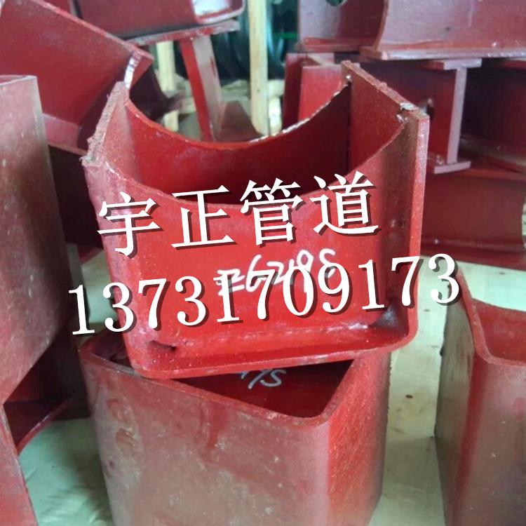 宇正制造 支架管道支座 焊接 固定支座 焊接导向支座