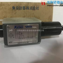 东京计器TGMX2-3-PA-AW-G-50减压阀