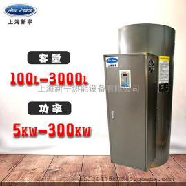 贮水式热水器容量800升功率36千瓦