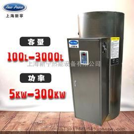 蓄热式电热水器容量800L功率35kw