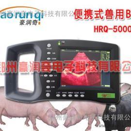 猪用B超检测的准吗 高清猪用B超测孕仪价格