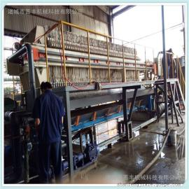 高效节能自动拉板板框压滤机、专业加工制造、压滤机生产厂家